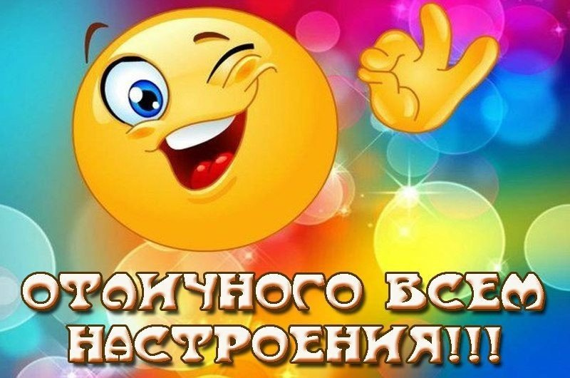 hello_html_m5076b0d5.jpg