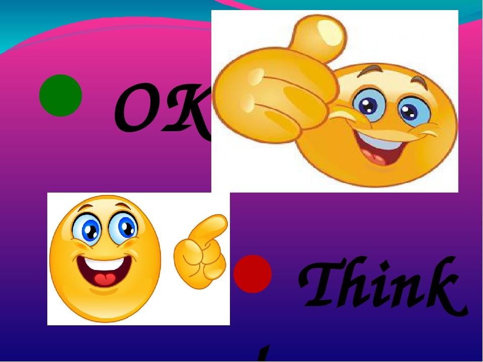 OK! Think!