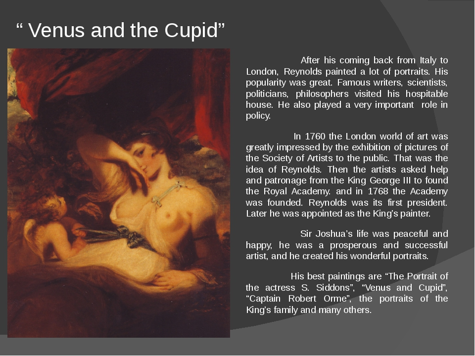 """"""" Venus and the Cupid"""" After his coming back from Italy to London, Reynolds p..."""