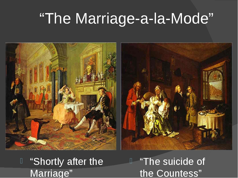 """""""The Marriage-a-la-Mode"""" """"Shortly after the Marriage"""" """"The suicide of the Co..."""