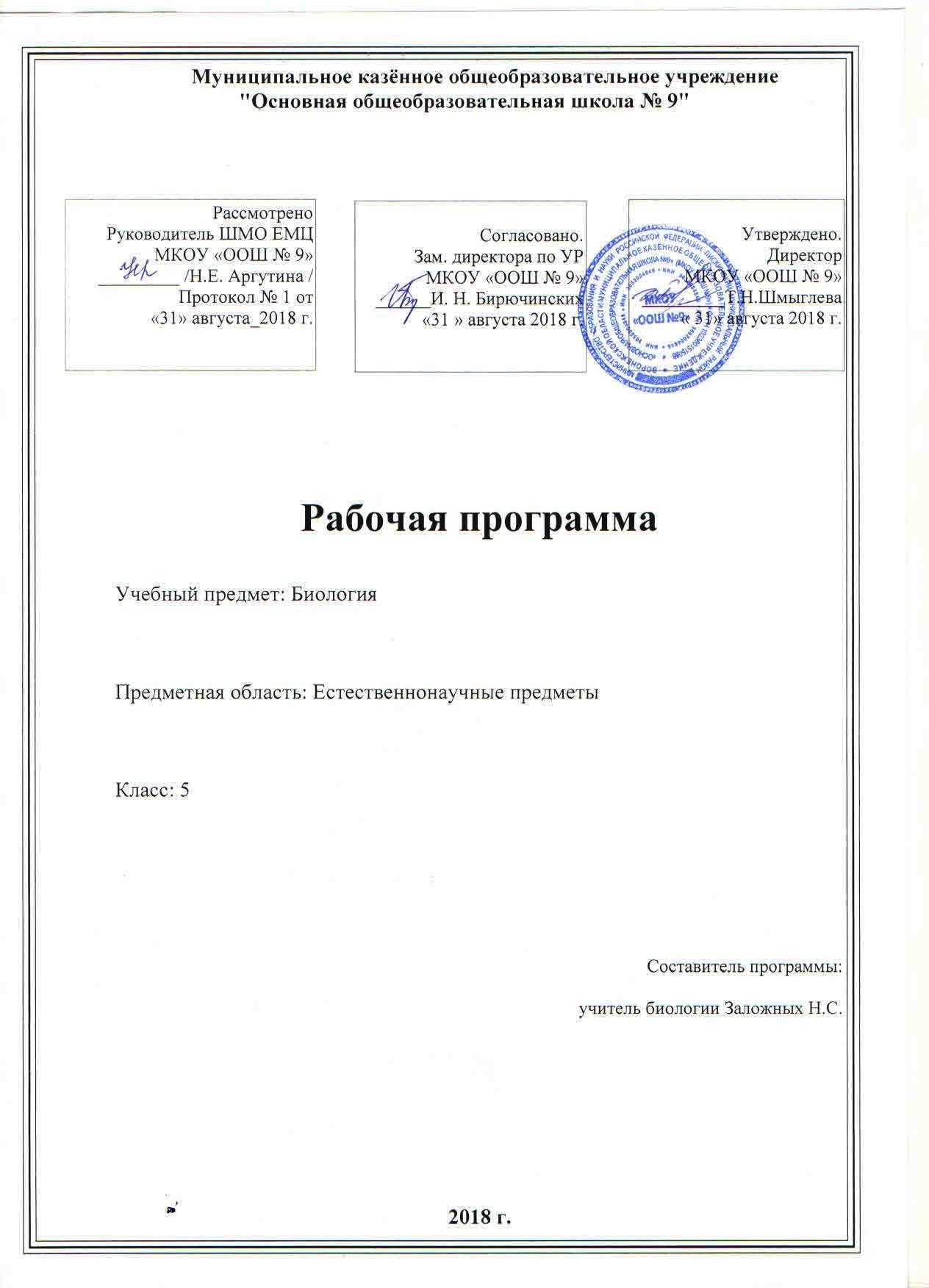 webtutor rencredit ru
