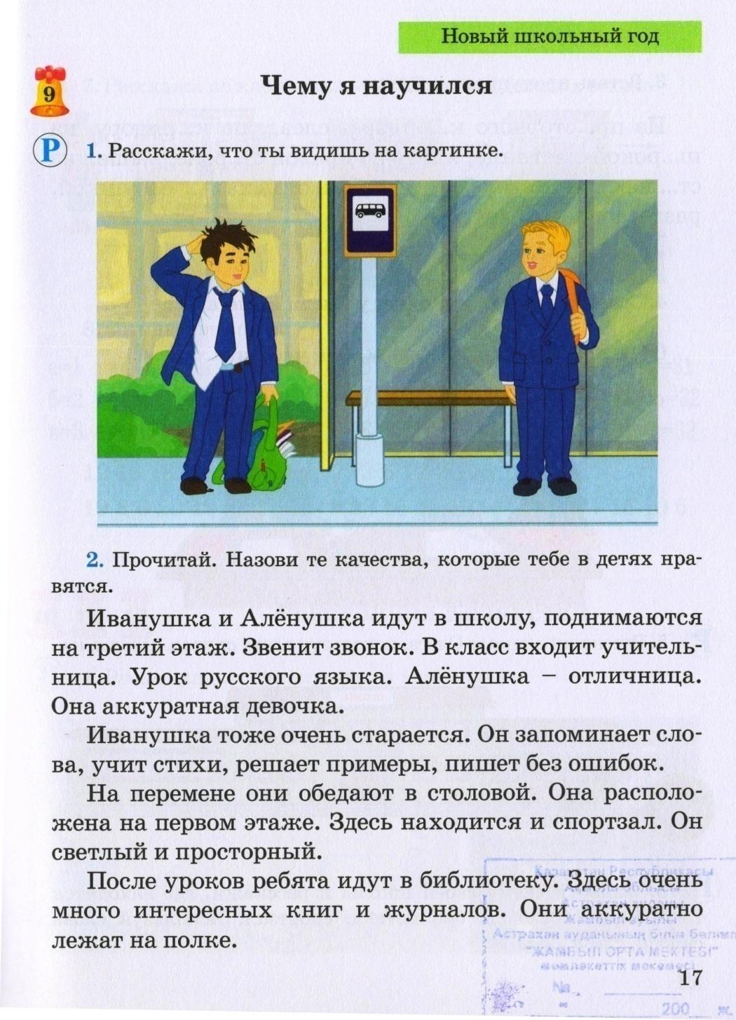 hello_html_7e452004.jpg