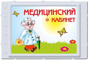 hello_html_m5a272193.jpg