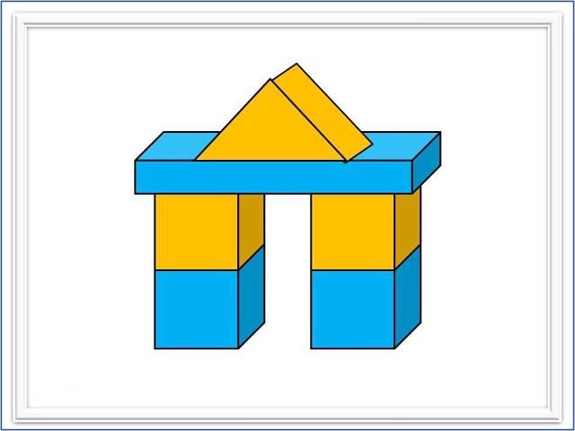 Картинки конструирование из кубиков в детском саду