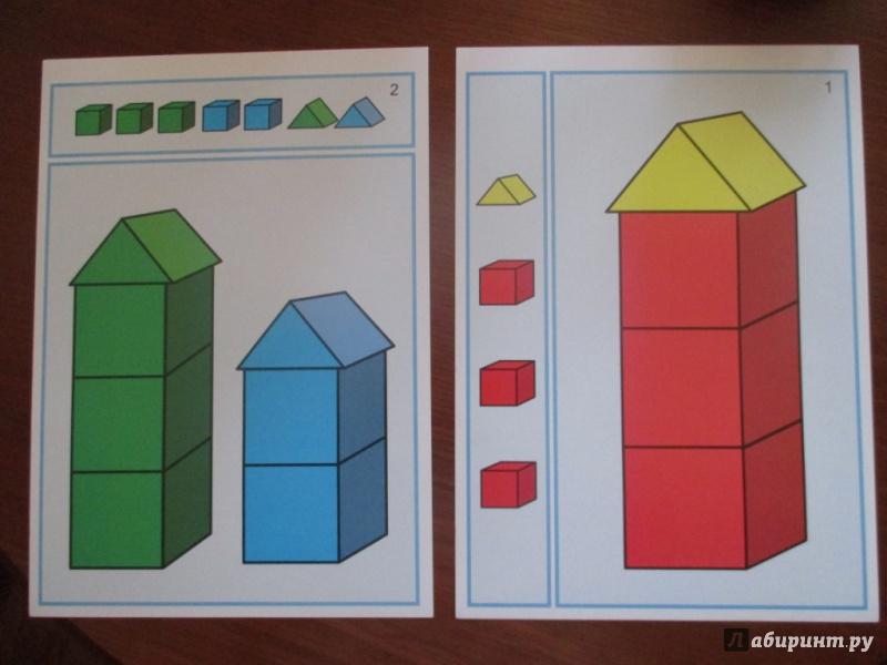 Картинки конструирование младшая группа