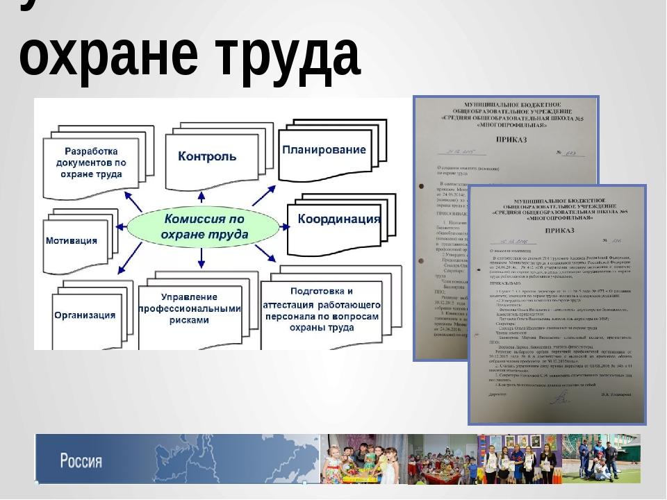 Эффективным шагом на пути развития продуктивного диалога между профсоюзом и а...