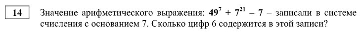 hello_html_m1cab01af.png