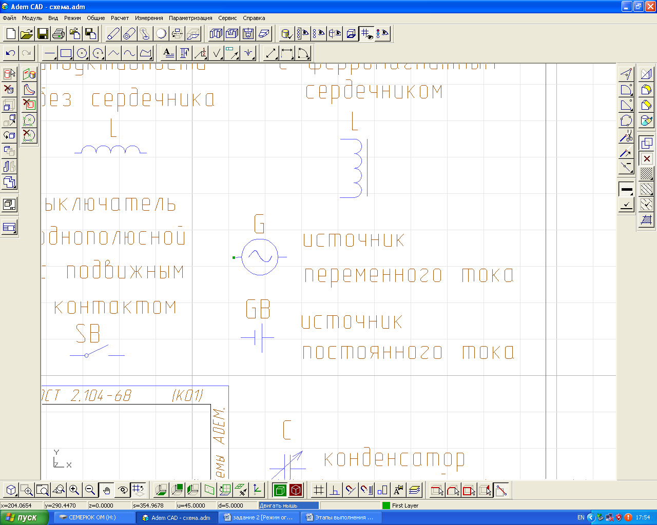 hello_html_64883133.png