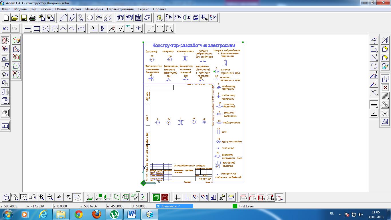 hello_html_c6e72f7.png