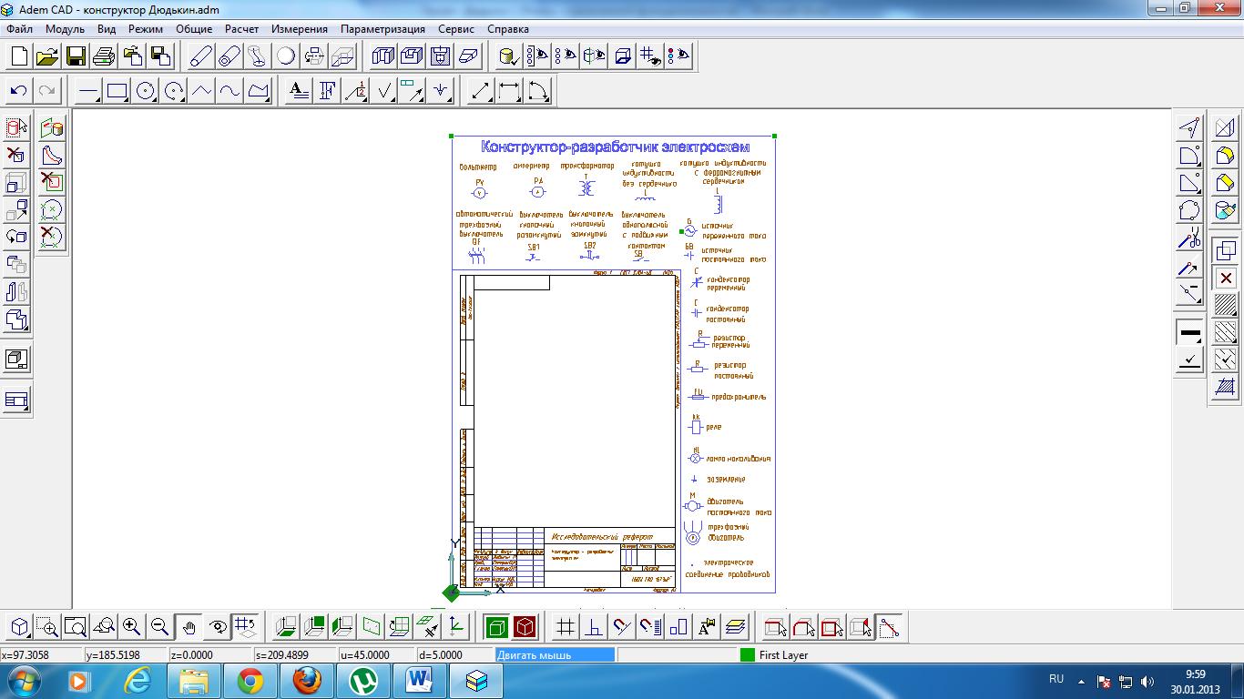 hello_html_m58dcd125.png