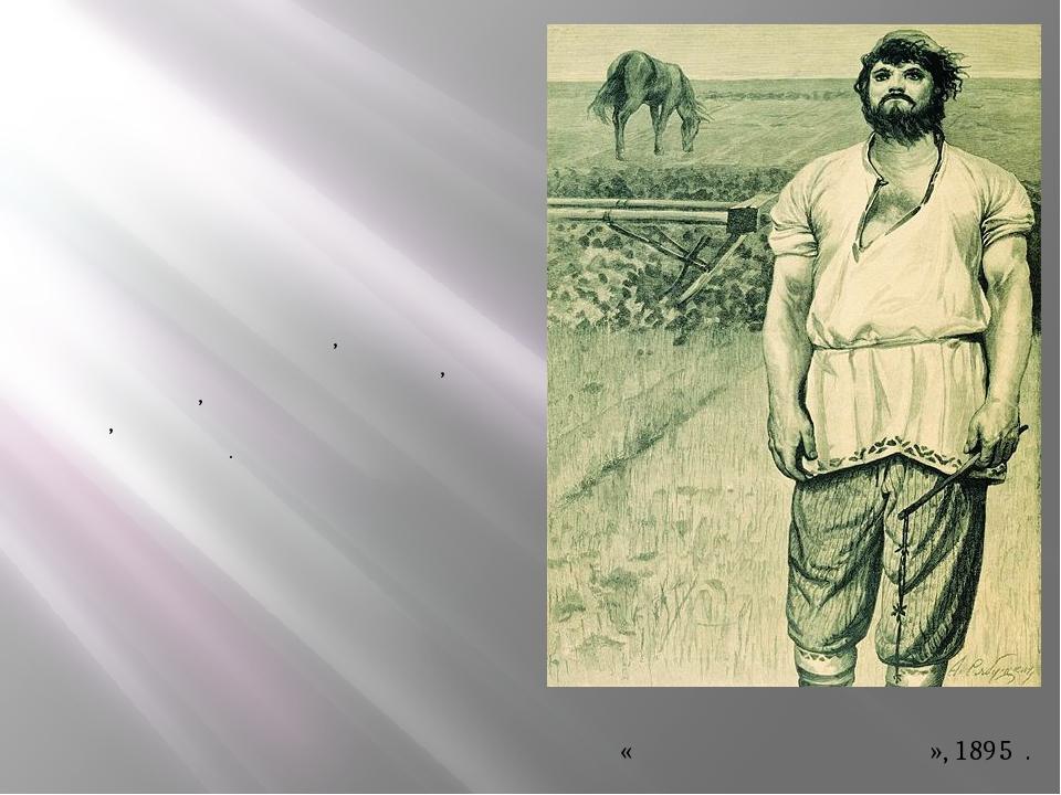 Картинки вокалоиды кайто и микула селянинович