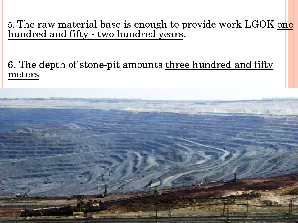 5. The raw material base is enough to provide work LGOK one hundred and fift...