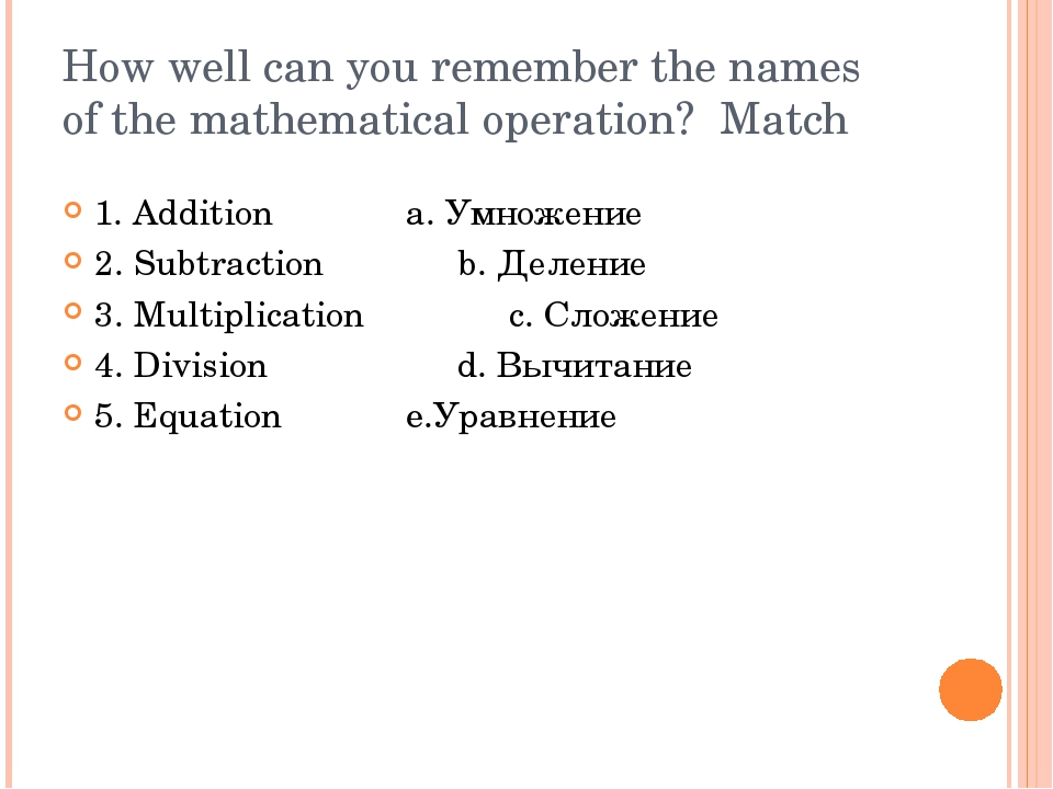 How well can you remember the names of the mathematical operation? Match 1. A...