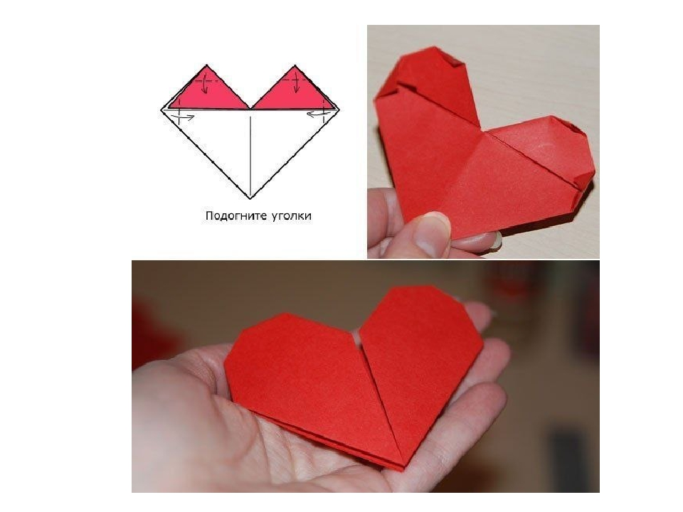 Открытка ко дню святого валентина оригами, валентиной терешковой