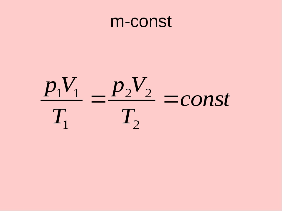 m-const