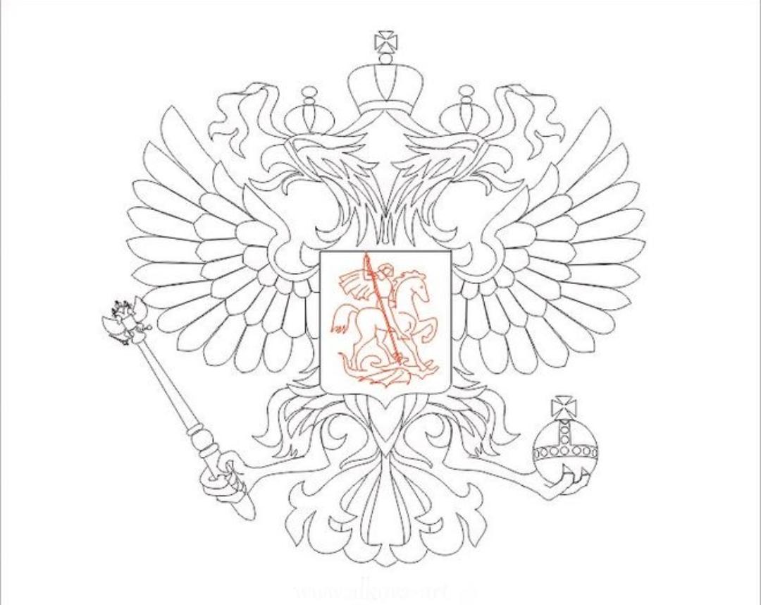 при символика россии картинки для раскрашивания мое