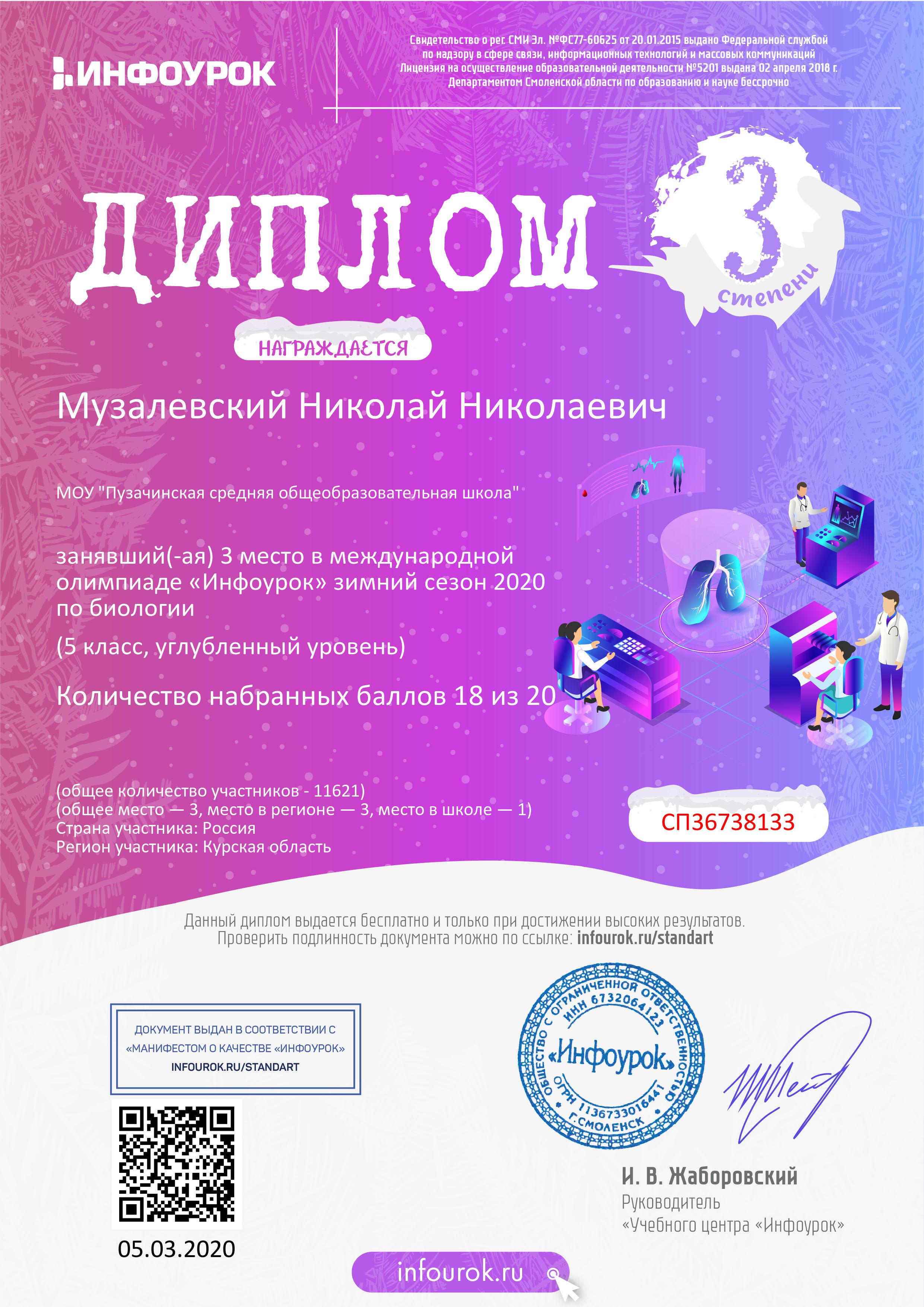 hello_html_3e4d6650.jpg
