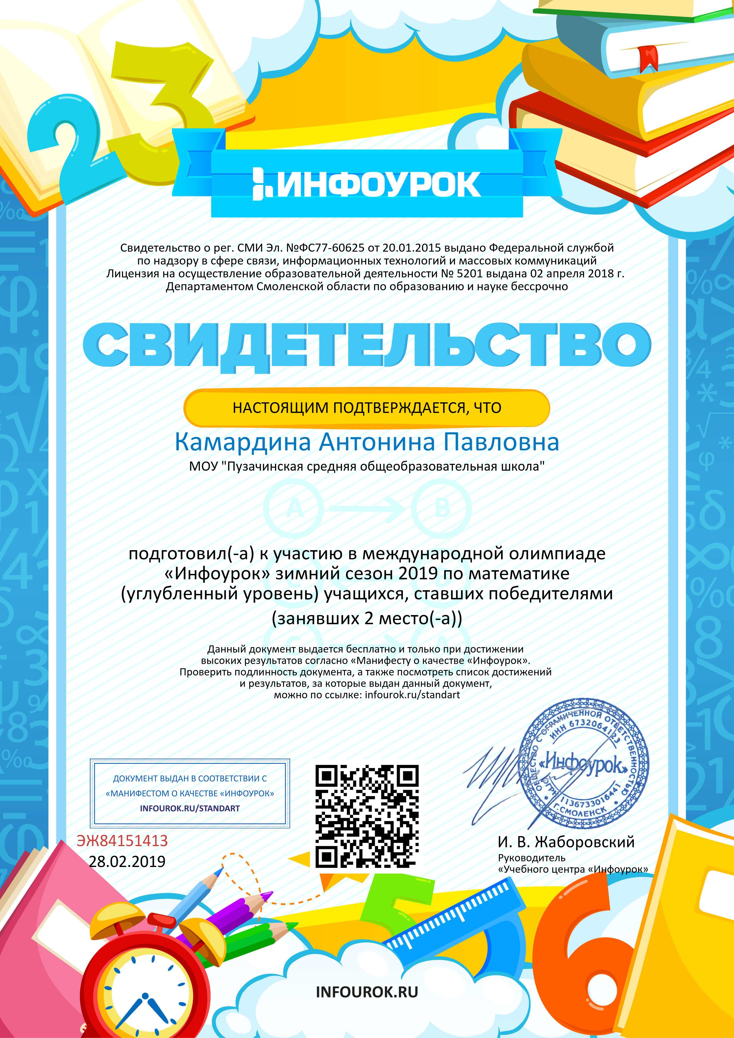 hello_html_m5fb1cac0.jpg
