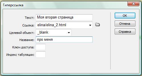 hello_html_m5aa0b9d1.jpg