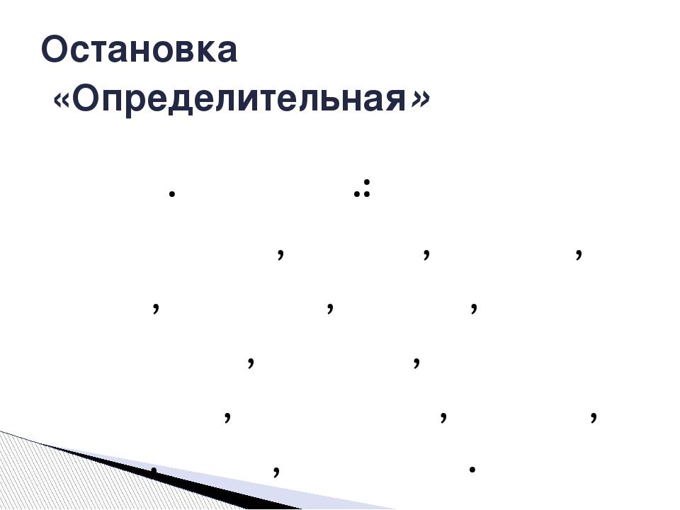 распределить на имена собст. и нариц.: ярославль, город, днепр, река, байкал,...