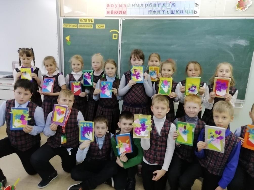 День воспитателя, проект поздравительная открытка 2 класс