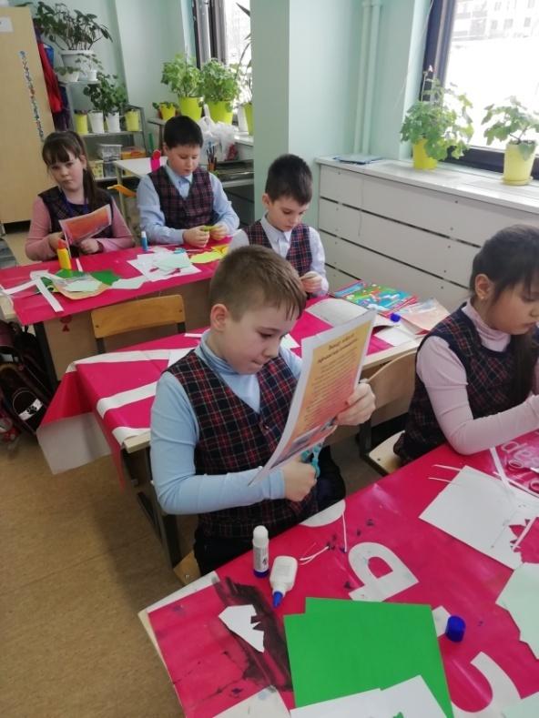 Днем, проект поздравительная открытка 2 класс