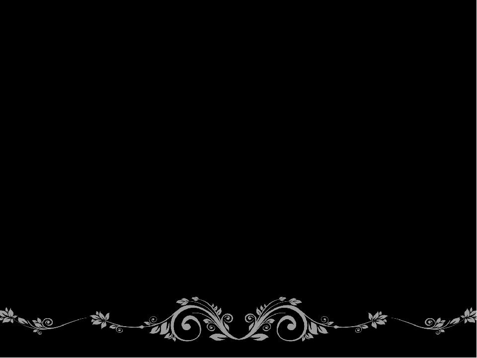 черные картинки для презентации
