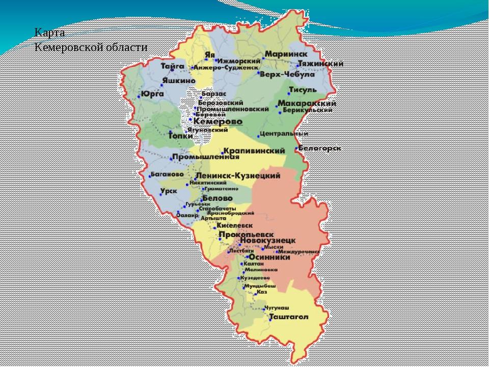 Водопады россии на карте