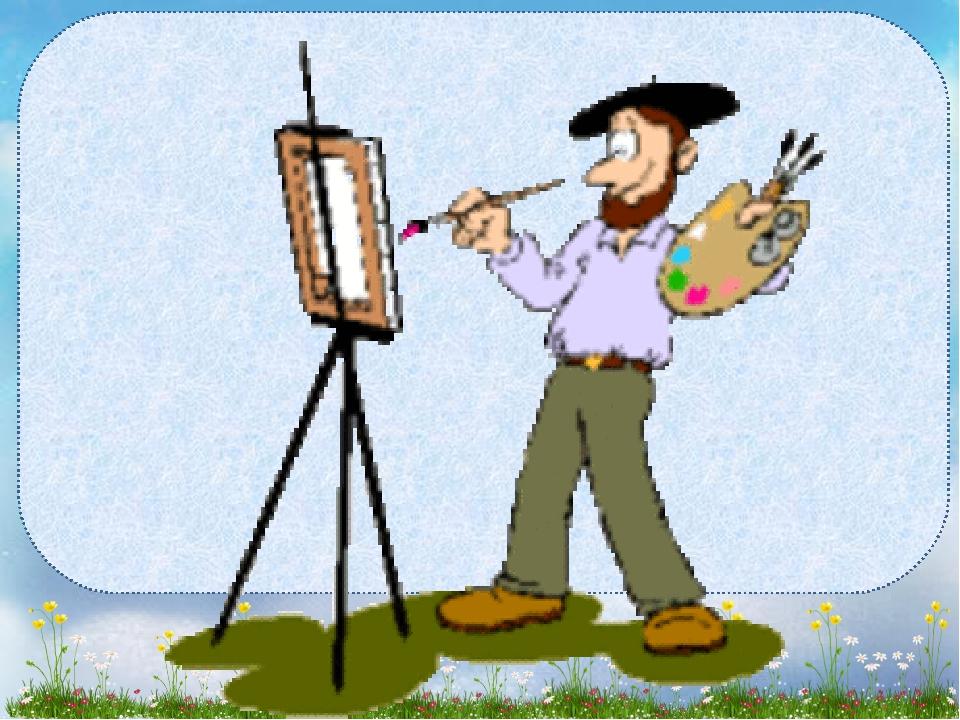 Профессии анимация картинки, классу