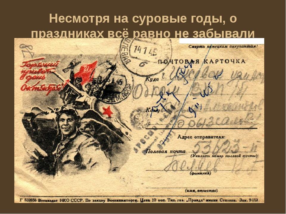 открытки вов 1941 годы добиться желаемой производительности