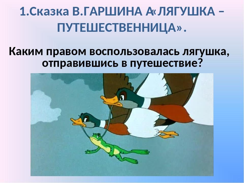 Для девушки, доброе утро лягушка путешественница открытка