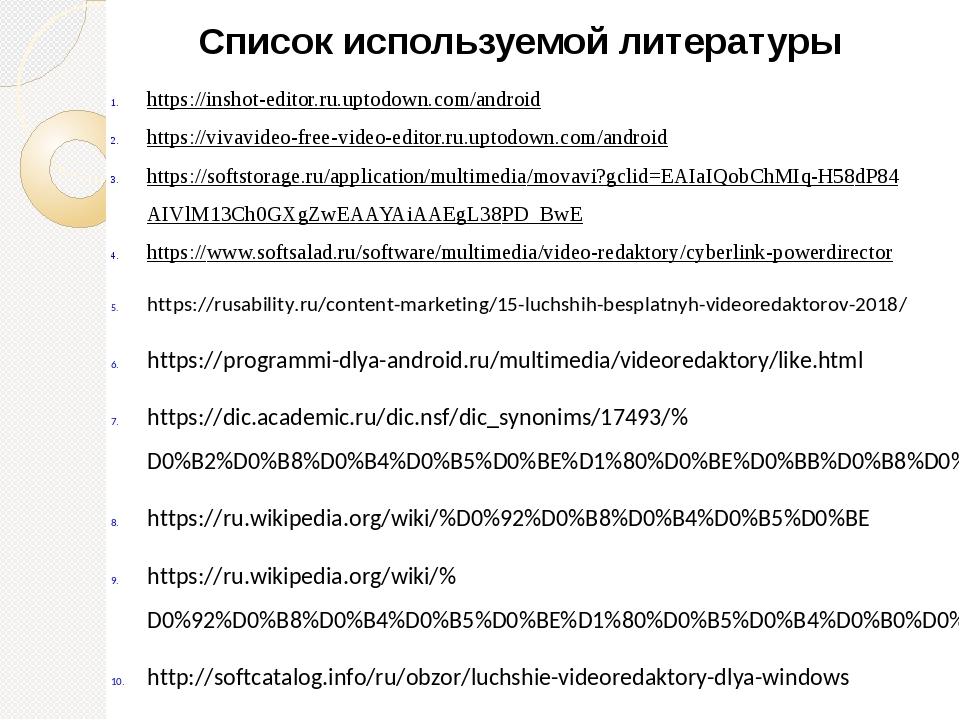 Https infourok ru videouroki 650 boxberry зеленодольская 41