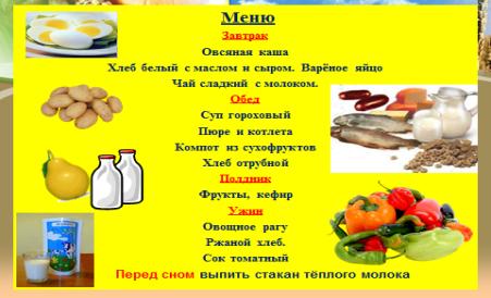 hello_html_m735bd4ba.png