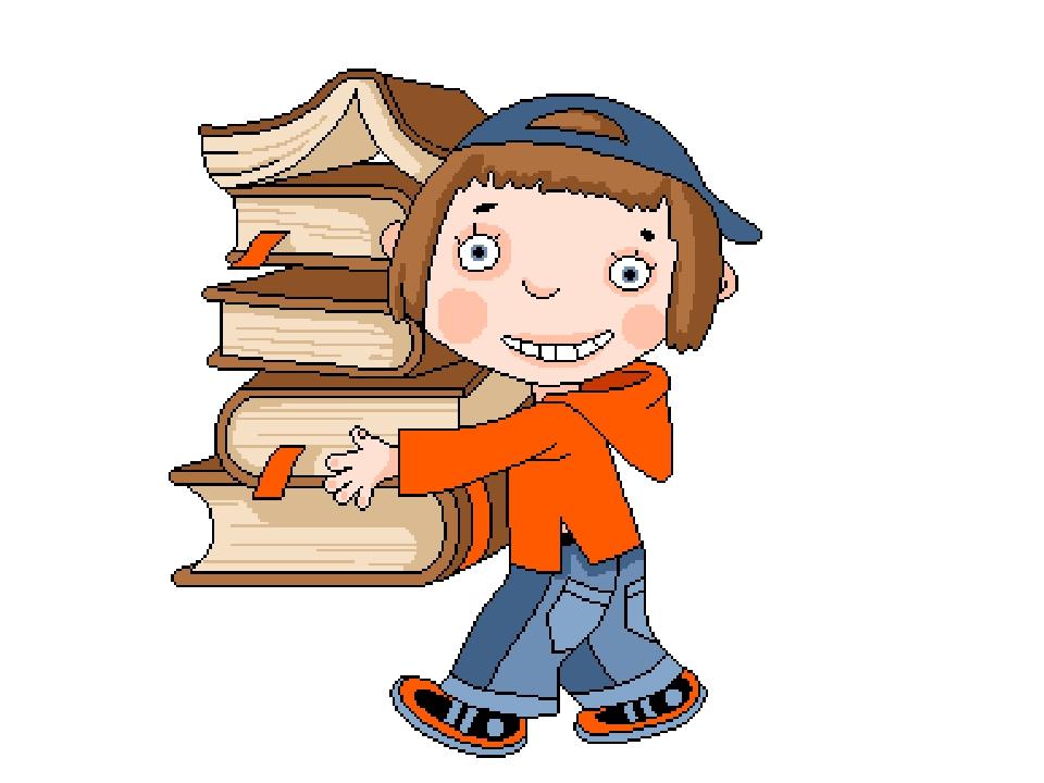 Анимация и картинки по книге