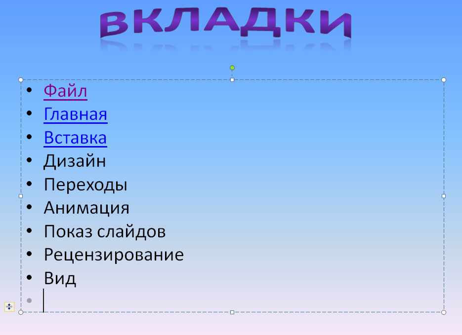 hello_html_m6db21f85.png