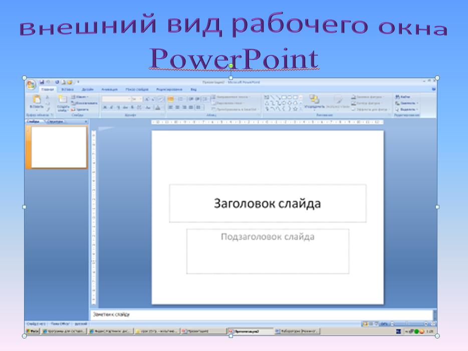 hello_html_m71caa8b6.png