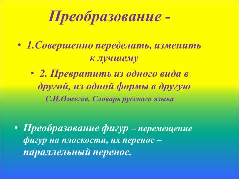 hello_html_52ec6980.png