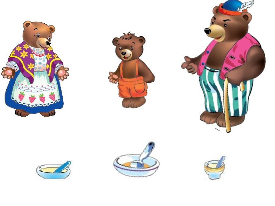 мини сказка три медведя картинки героев отдельно каждый можешь заметить