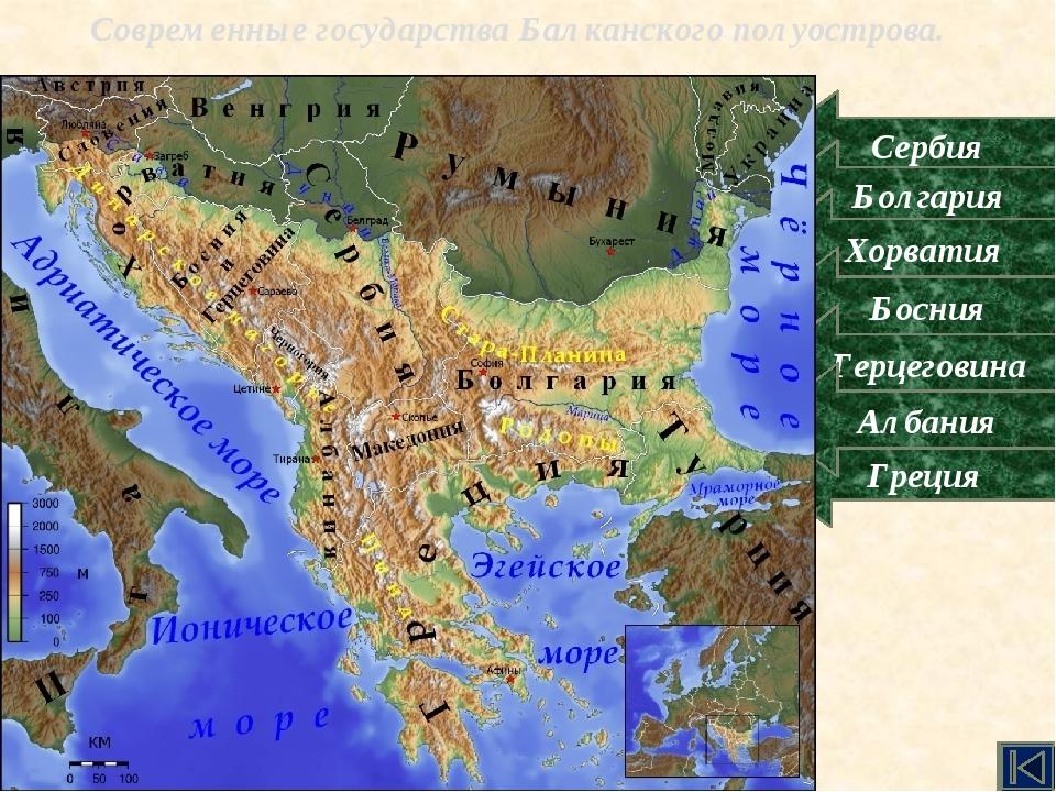 Балканские страны перед завоеванием 13-14 века - Болгария и Сербия - период ф...