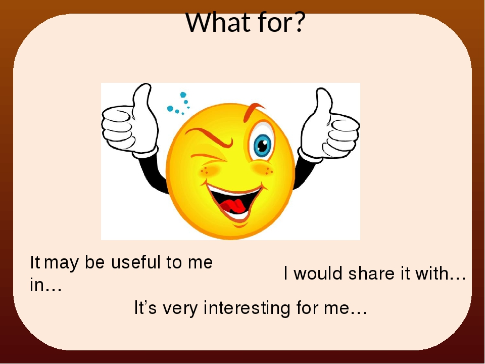 What for? It's very interesting for me… I would share it with… It may be use...
