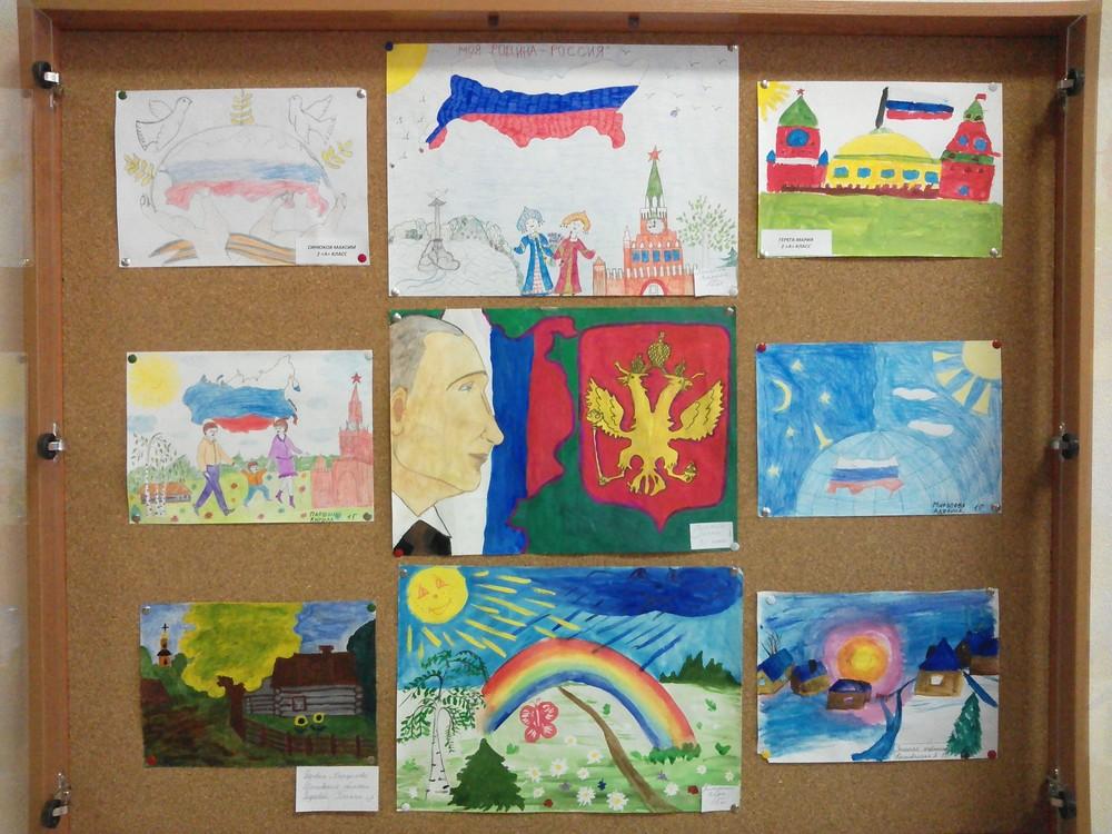 Картинки про россию в детском саду