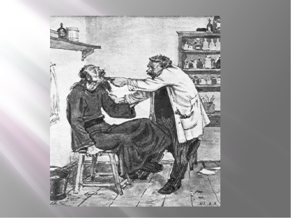 Рисунок фельдшера из рассказа хирургия