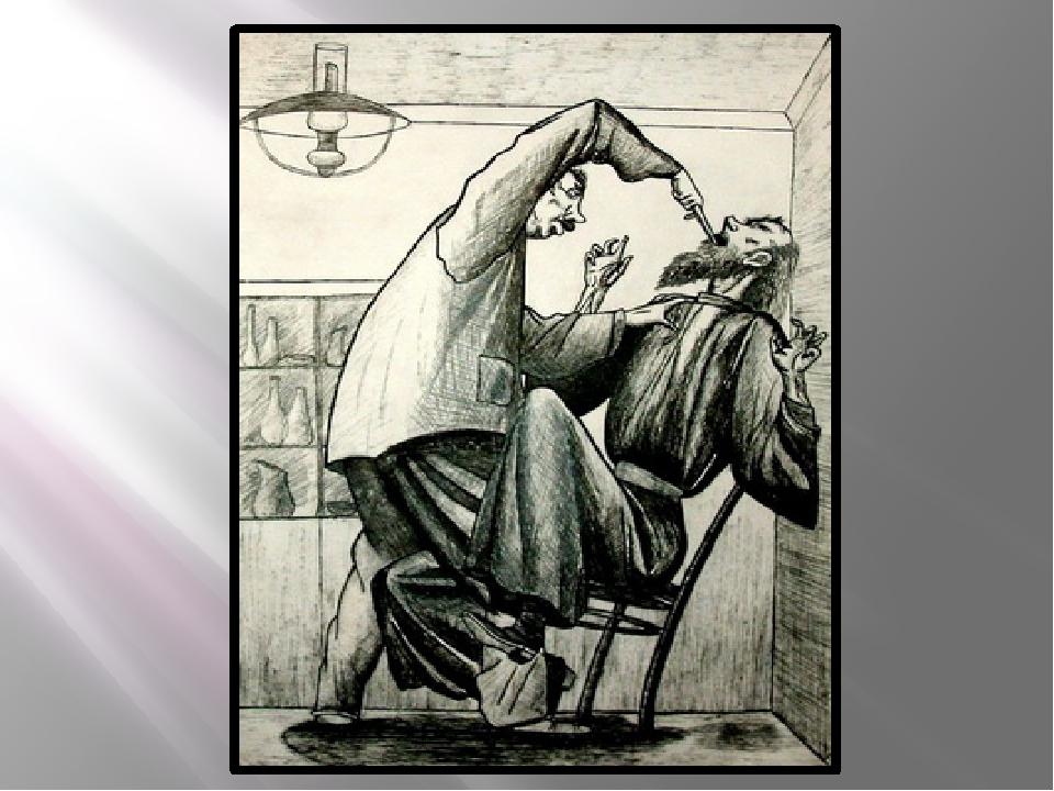 только произведение чехова хирургия картинки заметил