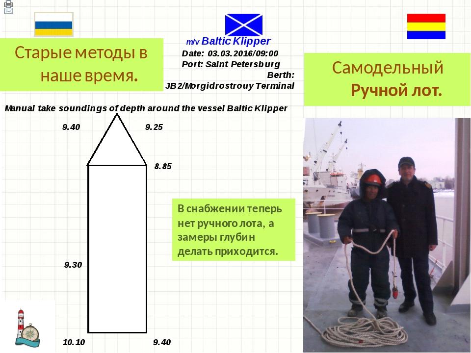 https://infourok.ru/differencirovanniy-urok-sinus-kosinus-i-tangens-ugla-kla...