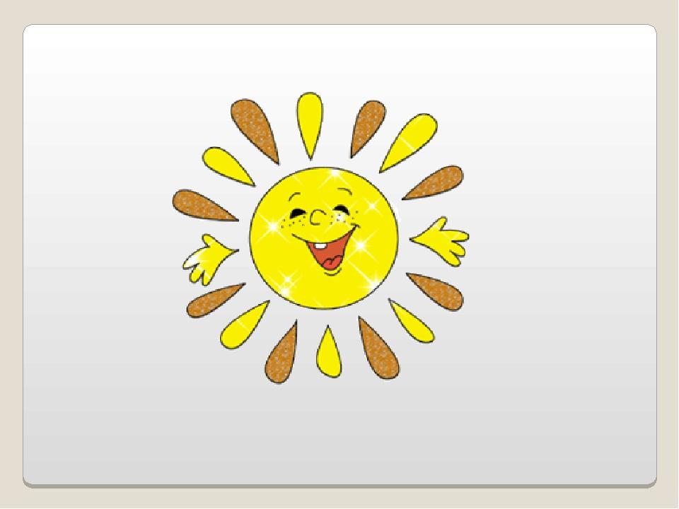 знаменитой картинка от улыбки станет мир светлей смогли помешать