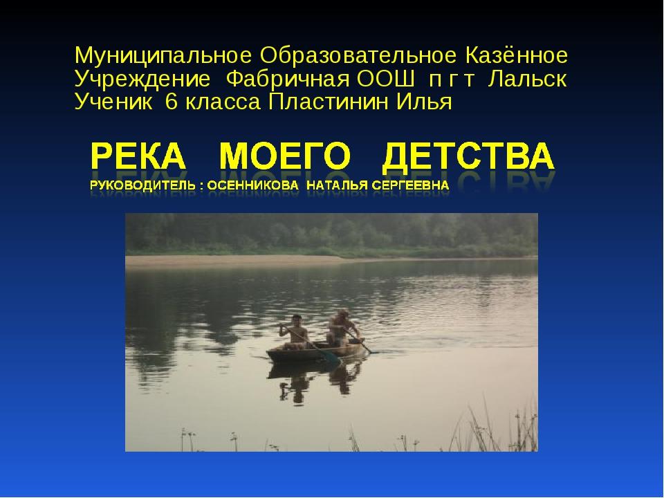 Работа онлайн луза екатерина сидоренко грудь
