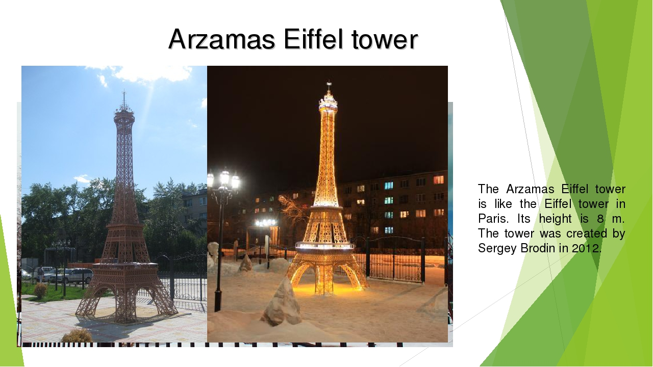 Arzamas Eiffel tower The Arzamas Eiffel tower is like the Eiffel tower in Par...
