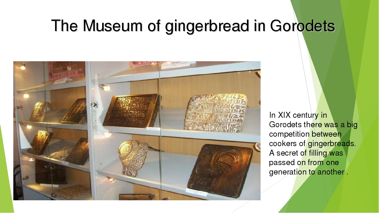 The Museum of gingerbread in Gorodets In XIX century in Gorodets there was a...