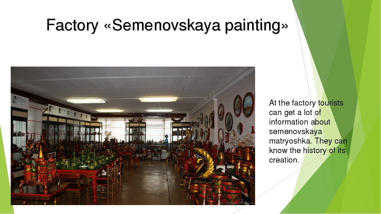 Factory «Semenovskaya painting» At the factory tourists can get a lot of info...