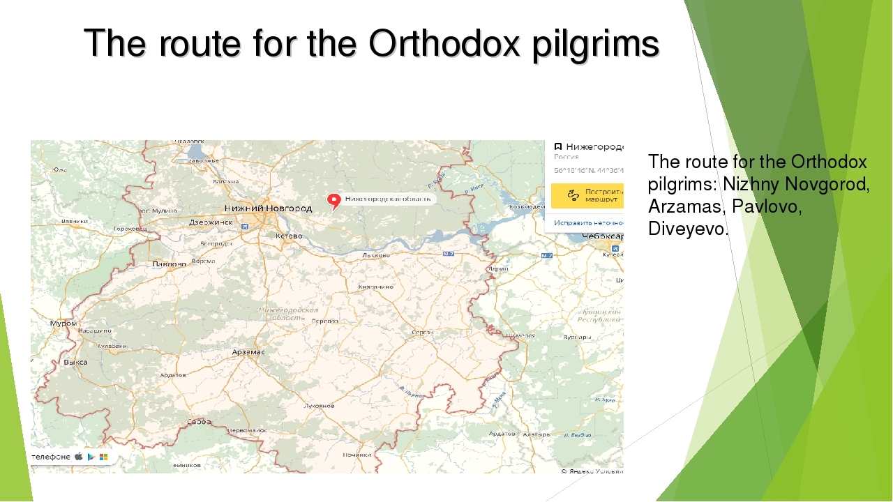 The route for the Orthodox pilgrims The route for the Orthodox pilgrims: Nizh...